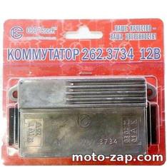 Коммутатор Минск 12V65W 262